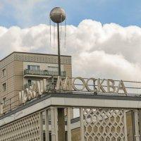 Cafe Moskau Karl Marx Allee Berlin