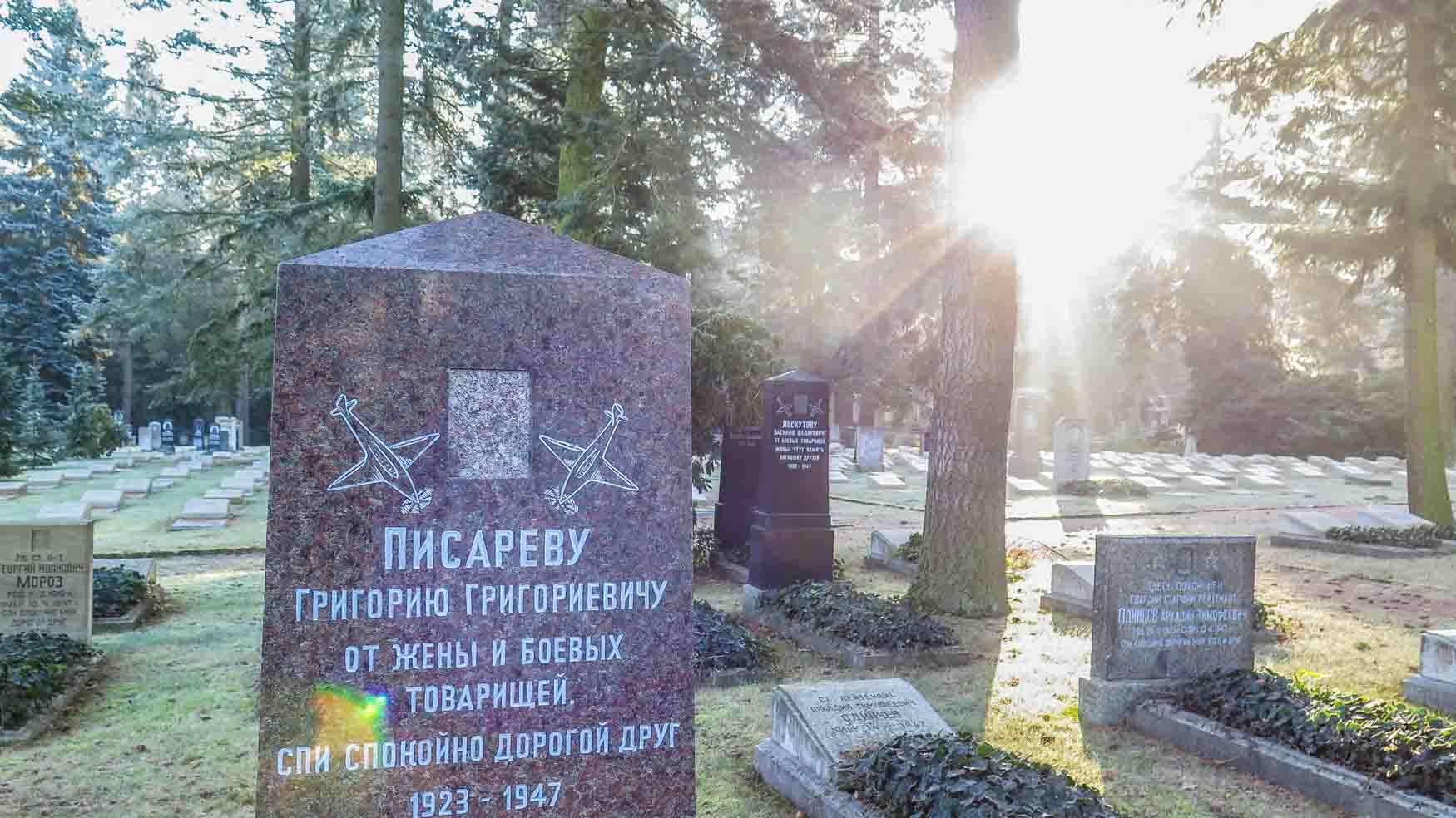 Sowjetischer Friedhof Potsdam Michendorfer Chaussee