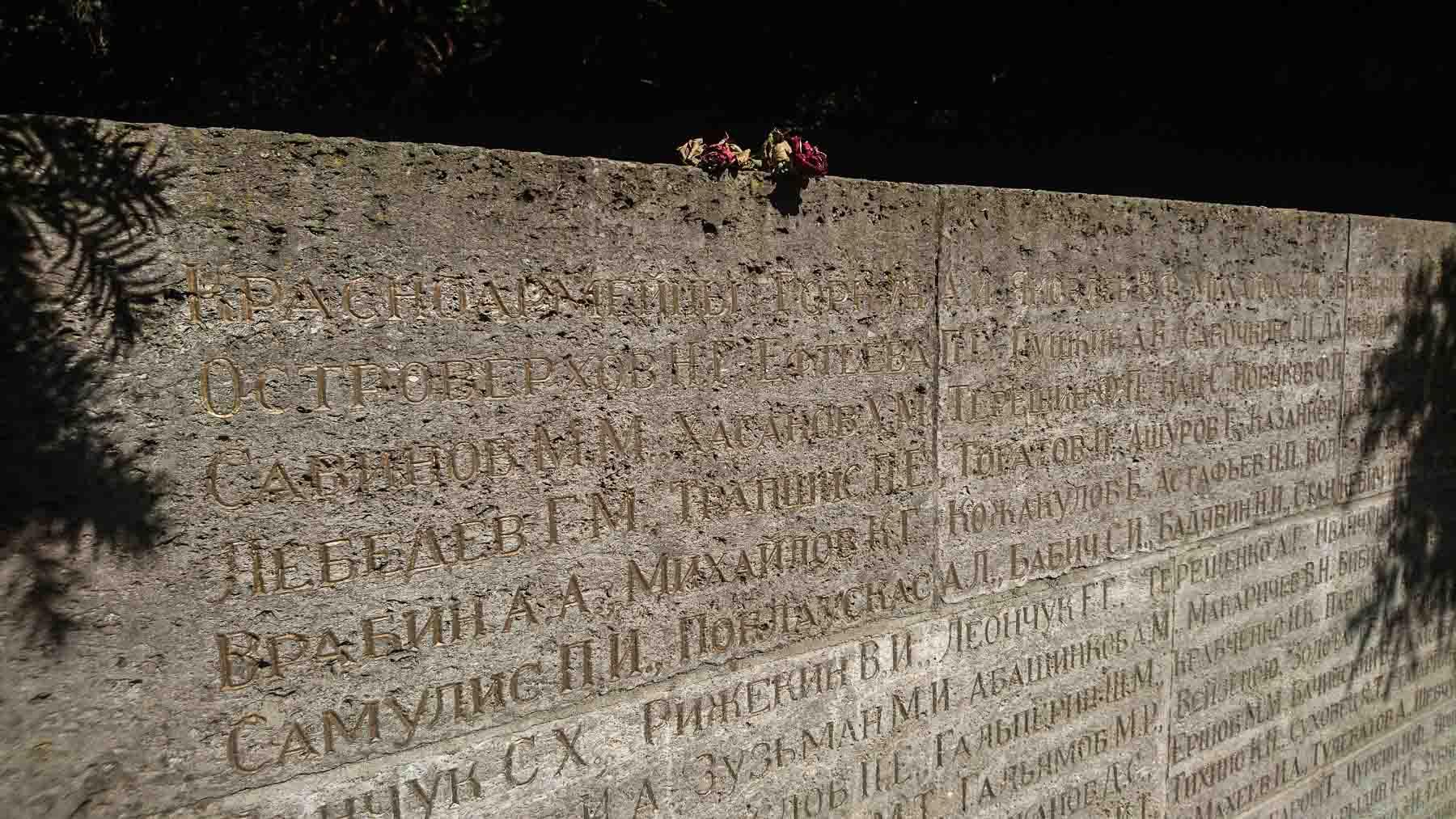 Grabstein Sowjetischer Ehrenfriedhof Bernau