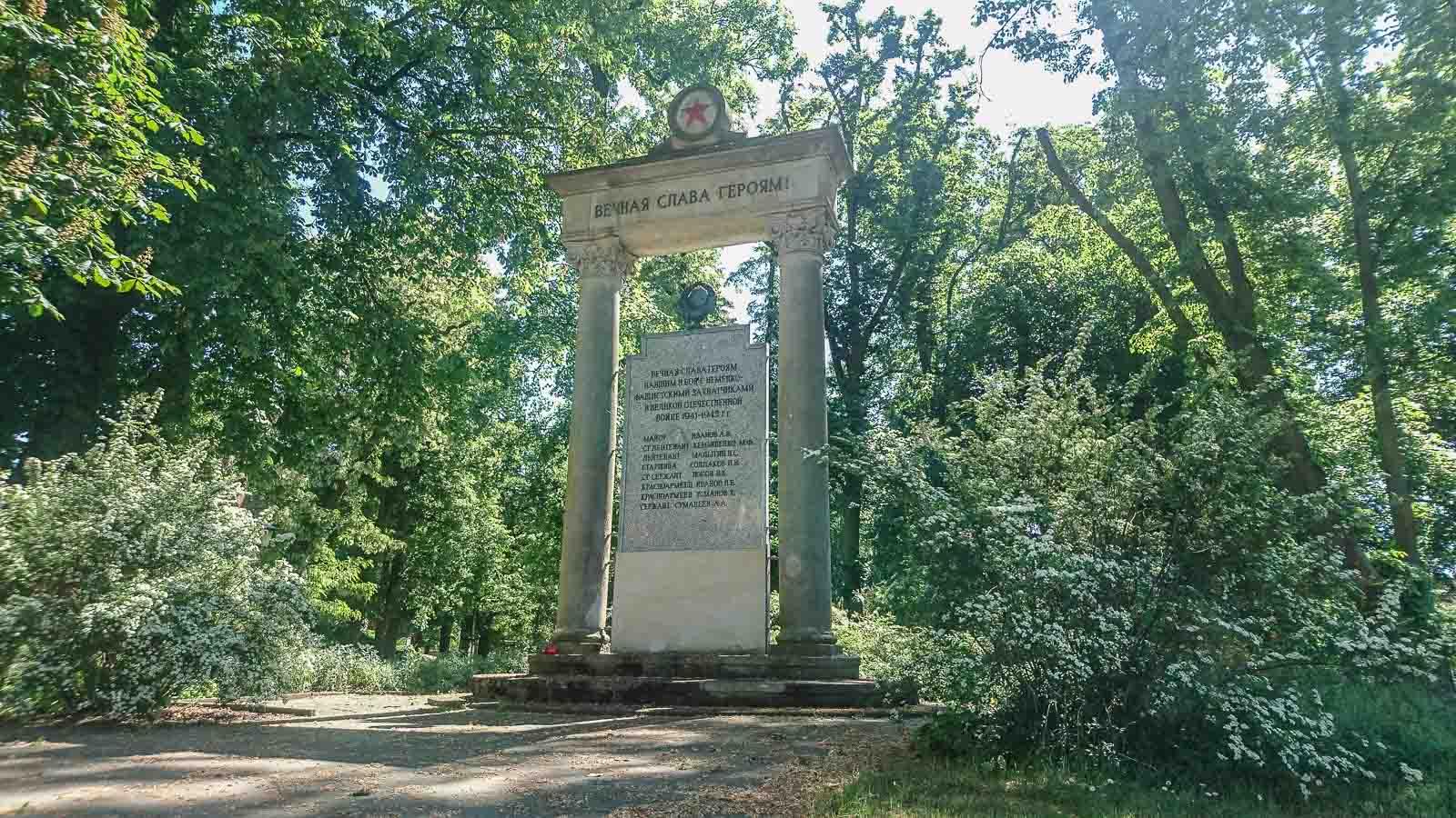 Sowjetischer Ehrenfriedhof Angermünde
