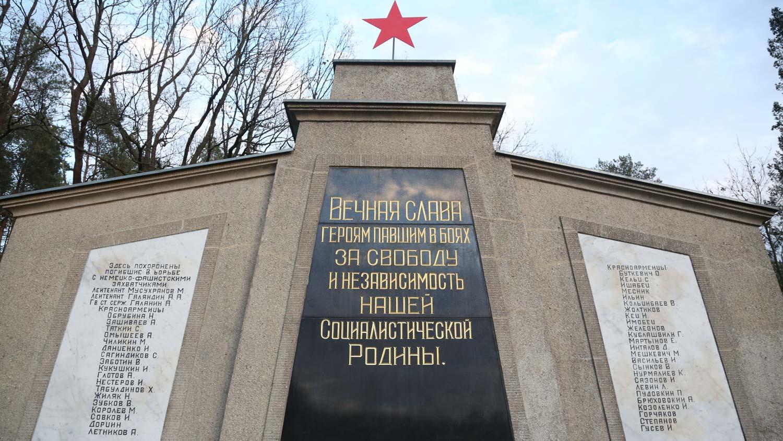 sowjetischer ehrenfriedhof grünheide